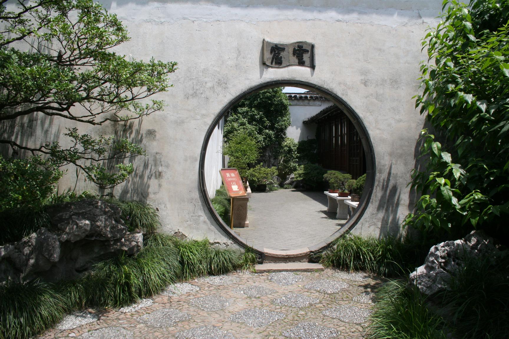 chinese architecture (Nidhi M)